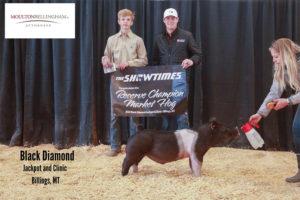 Hog Reserve Champion Cooper Lane copy 300x200 - Town & Country Supply Association Announces Jackpot Award Recipients